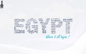 Egypt Arabic Typography ! by Khaalil