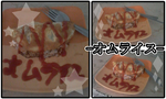 Omurice by wr0