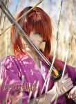 Rurouni Kenshin 7 by cat-shinta
