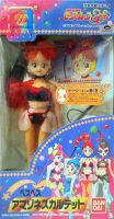 Sailor Moon SS Amazoness Quartet Besu Besu Doll by aleena
