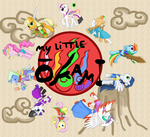 My Little Okami by UMSAuthorLava
