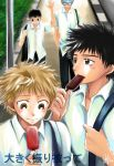 OOFURI-after school in summer by kuso-taisa