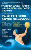 Water Polo Championship by r77adder