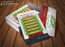 Alborz visit card red by abgraph