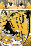 Maka Albarn and power of madness. by iron-ghos