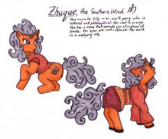 Zhuque, the Southern Wind by AndroidOrion