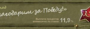 Web banner for the RBI bank by Alexey-Starodumov