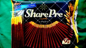 Share Pre by windixie