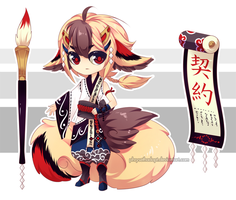 ChibiAdoptables33(CLOSED) by Rofeal