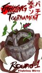 Fighting Tournament :: Round 1 COVER by Spirogs