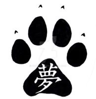 dream wolf paw tattoo design by nijunava