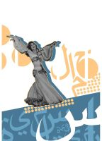 tiny tribute: Samia Gamal by the-deviant-n