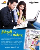 Ad for Nayika by rajrajput
