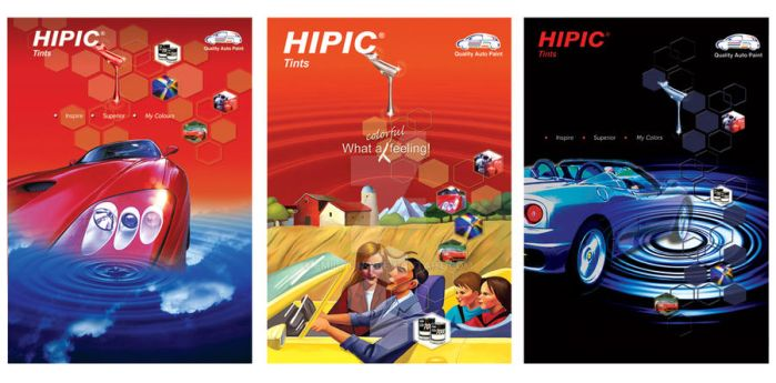 HIPIC Brochure Cover by emilyting