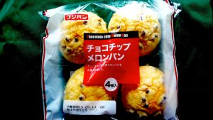 Melonpan by windixie