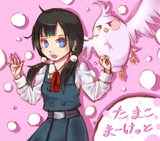 tamako market - the girl and that one bird... by kimidori