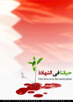 Bahrain Revolution by shiaking