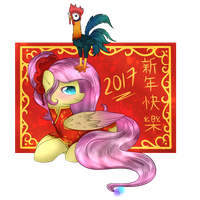 Happy Chinese New Year! by NorthernLights8