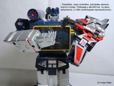 TFComix -rus- Laserbeak must be clean with vac by CheetahLayri