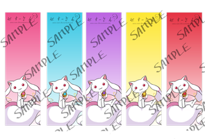 Kyuubey Bookmarks by MulberryDreamer