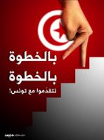 Tunisia Step by step by mzawer