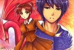 Fushigi Yuugi: For Suzaku. by Sukesha-Ray