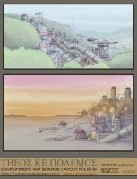 Theos environments 03 by VulnePro