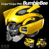BumbleBee by earst