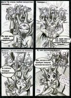 The Story Of Dagoth Ur by Dilstar