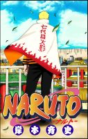Naruto Volume 72: The Dream Achieved by IIYametaII
