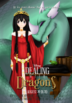 Contest Entry (disney-club): Dealing with Dragons by akkeyroomi