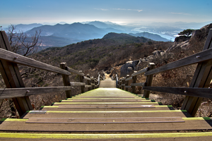 Mt. Kumchong Lookout by TimGrey
