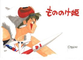 Princess Mononoke by maxii740