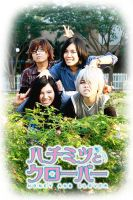 Honey and Clover: Our Days... by Lishrayder