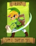 Hyaa! Link's Lawn mowing Service by midnazora
