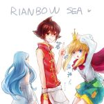 Rainbow sea by FLAFLY