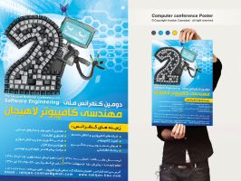 Ssoftware Engineering Poster By Arsalan Design by arsalan-design