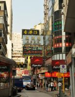 Causeway Bay clutter 1 by wildplaces