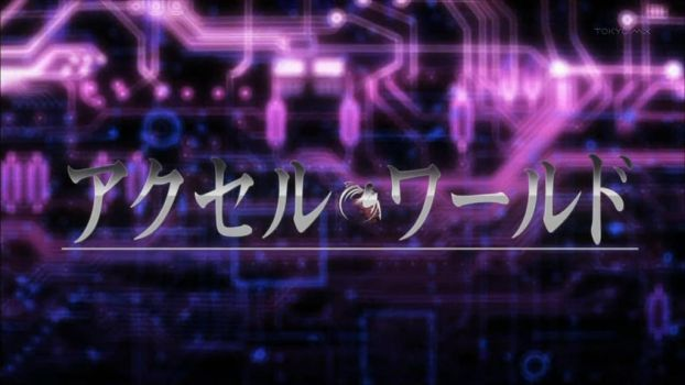 Accel World Logo by ThePinhead3333AA