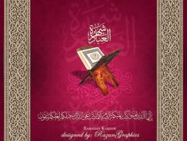 ramadan Greetings 9-2010 by razangraphics