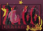 26.66: Chinese Revolution by Rabid-RoadKill