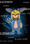 My digimon: Ragismon by All0412