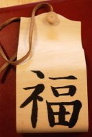 Fortune +yes its wooden+ purse by akicafe