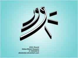 Ava - logotype by absdostan