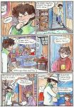 TSP: page 199 by Mareliini