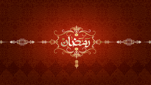 Ramadan 2014 by DesignStyle