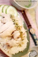 Hainanese Chicken Rice by Foodtrip
