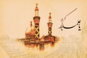 Ya-Alamdar-Karbala by time-of-new-moon