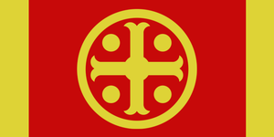 Peloponnesian Empire Flag by Rarayn