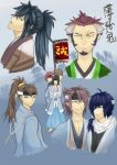 hakuouki by JustLemon